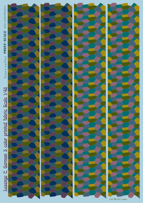 Print Scale 1/48 Lozenge C. German 5 color printed fabric / 017 /