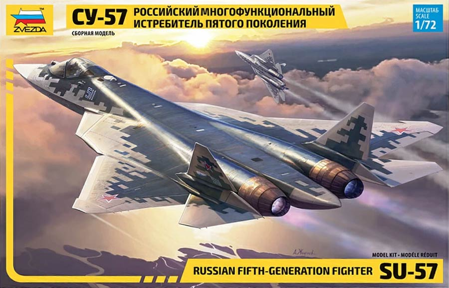 Zvezda 1/72 Su-57 Russian fifth generation fighter # 7319
