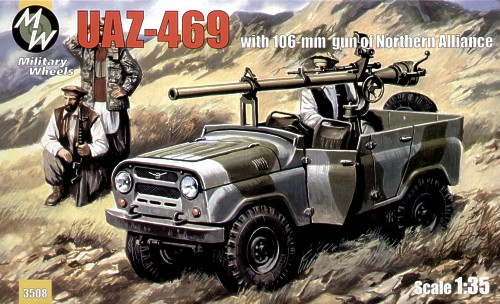Military Wheels 1/35 UAZ-469 with 106-mm gun Northern Alliance |# 3508