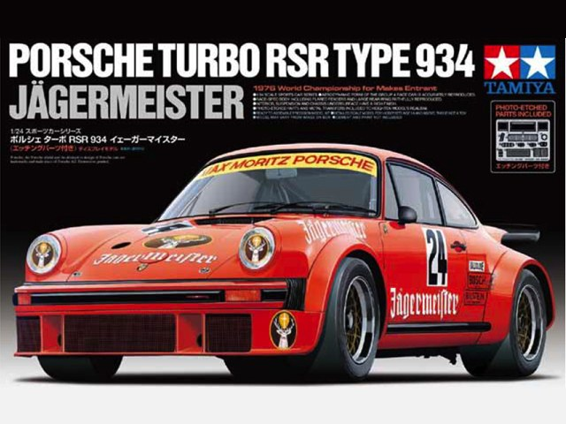 Tamiya 1/24 Porsche Turbo RSR Type 934 # 24328