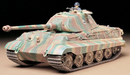 Tamiya 1\35 German King Tiger Porsche Turret # 35169