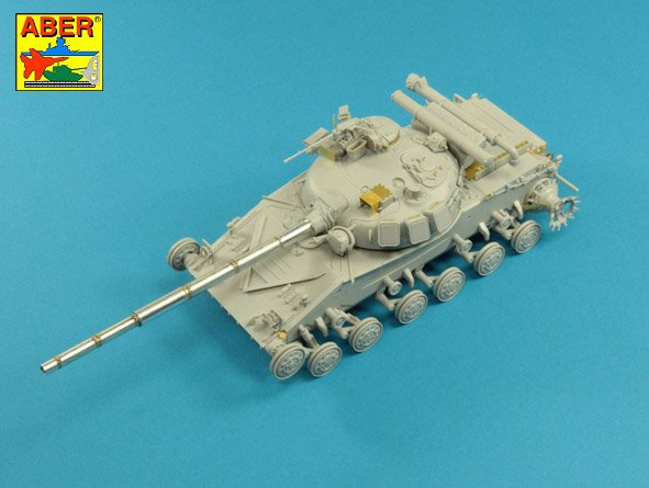 Aber 1/35 BARREL 125mm for SOVIET T72M1 & T-64A & B for TAMIYA TRUMPETER # 35L148