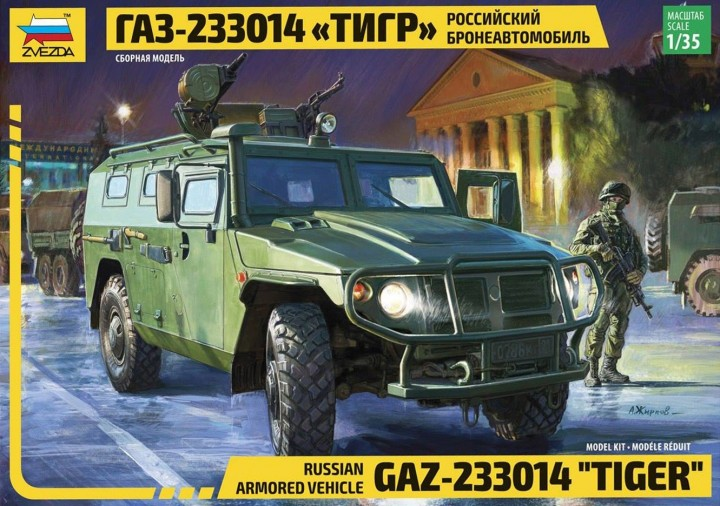 "Zvezda 1/35 Russian Armored Vehicle GAZ-233014 ""Tiger"" # 3668"