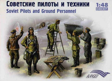 Alanger 1/48 SOVIET PILOTS AND GROUND PERSONNEL # 48301