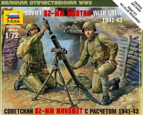 Zvezda 1/72 Soviet 82mm mortar with crew 1941 - 1943 # 6109