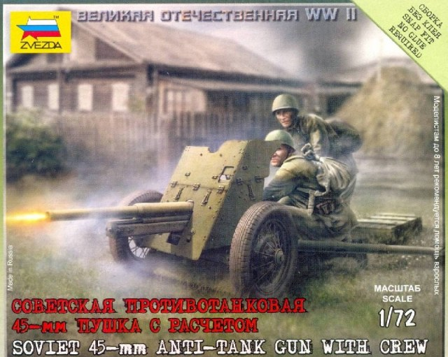 Zvezda 1/72 Soviet 45mm anti-tank gun with crew # 6112
