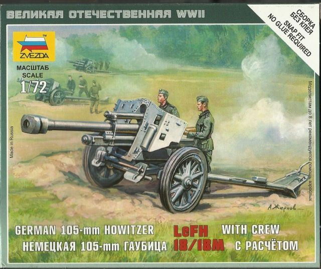 Zvezda 1/72 German 105-mm Howitzer LeFH 18/18M with crew # 6121
