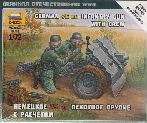 Zvezda 1/72 German 75 mm Infantry Gun with crew # 6156
