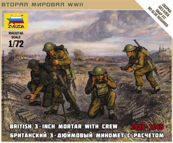 "Zvezda 1/72 British 3"" mortar with crew 1939-1945 # 6168"