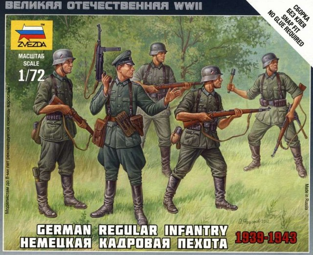 Zvezda 1/72 German regular Infantry 1939-1943 # 6178