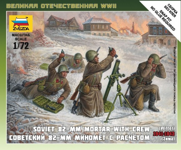 Zvezda 1/72 Soviet 82-mm Mortar with Crew (Winter) 1941-1943 # 6208