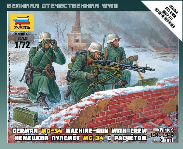 Zvezda 1/72 Deutsche MG - Crew (Winter) # 6210