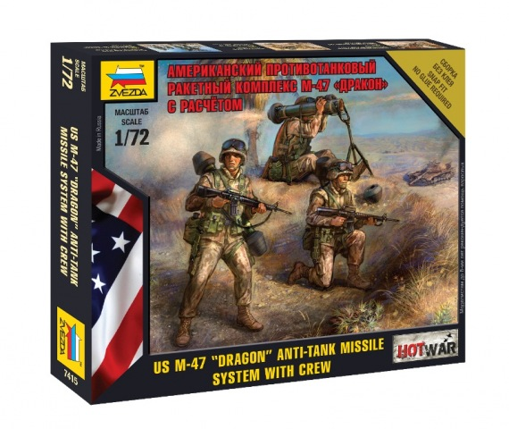 "Zvezda 1/72 US M-47 ""Dragon"" Anti-Tank Missile System with Crew # 7415"