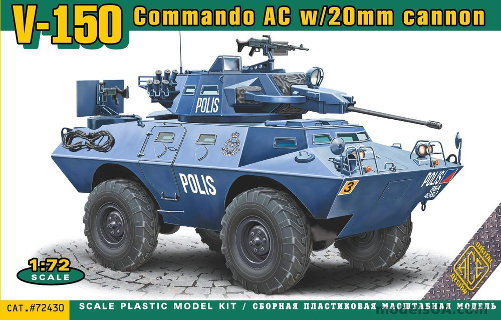 ACE 1/72 LAV-150 APC with 20mm and 90mm Guns # 72430