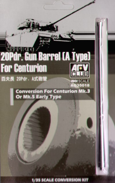 AFV Club 1/35 20pdr gun barrel A type for Centurion # AG35018