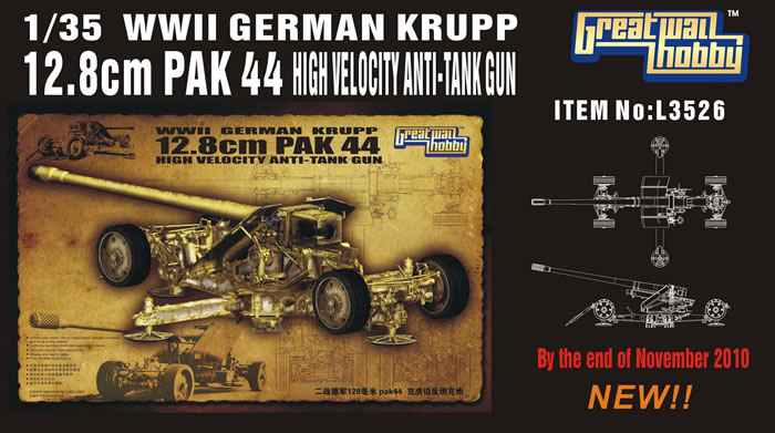 Great Wall Hobby 1/35 German Krupp 12.8cm PaK 44 Anti-Tank Gun # 3526