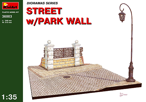 MiniArt 1/35 Street with Park Wall # 36003