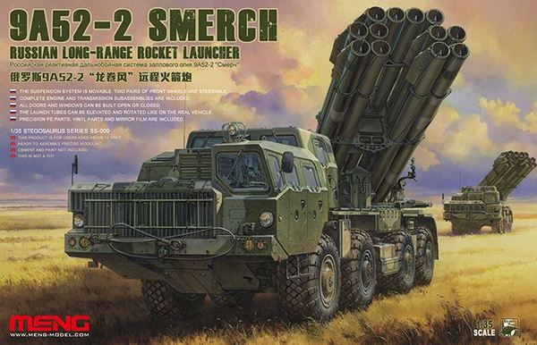 Meng Model 1/35 9A52-2 SMERCH RUSSIAN LONG-RANGE ROCKET LAUNCHER # SS-009