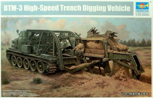 Trumpeter 1/35 BTM-3 Trench-digging machine # 09502