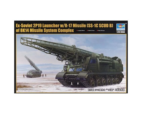 Trumpeter 1/35 Soviet 2P19 Launcher w/R-17 Missile SS-1C # 1024