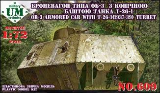 UMT 1/72 OB-3 armored railway car with T-26-1 turret # 609